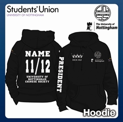 Picture of Chinese Society Hoodie
