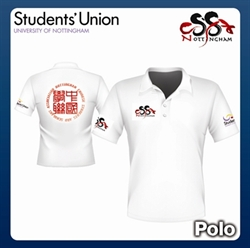 Picture of CSSA Polo